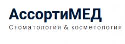 Ассортимед, центр красоты и здоровья Воронеж