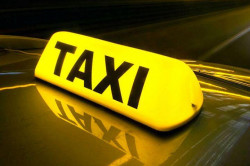Междугороднее такси Молния