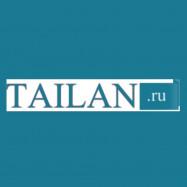 TAILAN