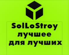 Sollostroy