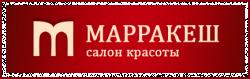 Марракеш, салон красоты Воронеж
