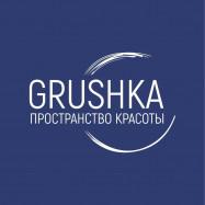 GRUSHKA Екатеринбург