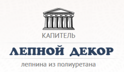 Капитель, магазин лепного декора Воронеж