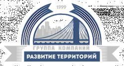 Группа компаний Развитие Территорий г. Санкт-Петербург