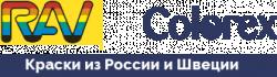 Краски из России и Швеции, салон-магазин Воронеж