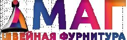 МАГ Швейная фурнитура Москва