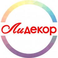 Лидекор, салон декоративных покрытий и красок Воронеж