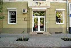 Tido decor, интерьерная студия Воронеж