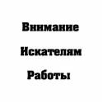 ИП Васильева ЕН