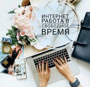 ИП Петрова А.В.