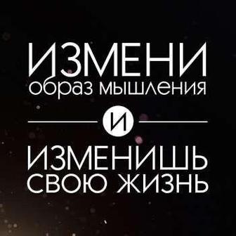 ИП Стешин