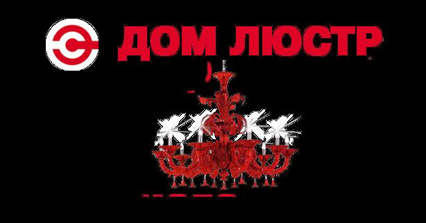 Дом люстр Воронеж