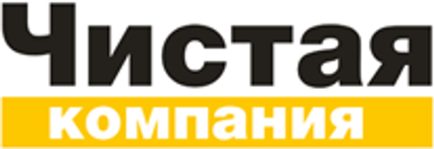 Чистая Компания Воронеж