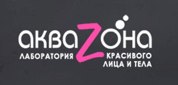 АкваZона, лаборатория красивого лица и тела Воронеж