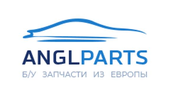 Авторазбор Anglparts, Москва