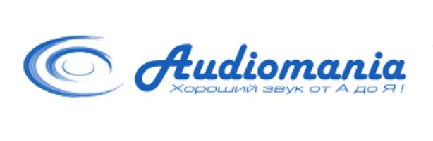 Аудиомания Москва