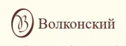 Волконский, пекарня-кондитерская Воронеж