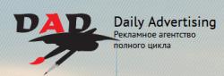 DAD, рекламное агентство Воронеж