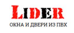 Лидер, торгово-монтажная компания Воронеж