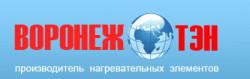 Воронеж-ТЭН, ООО, Воронеж