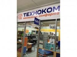 РЕМОНТ 365, торгово-сервисная компания Воронеж