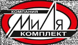 Миля Комплект, ООО, торговая компания Воронеж