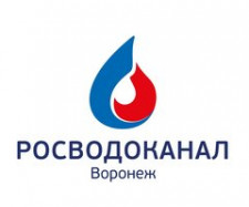 РОСВОДОКАНАЛ Воронеж