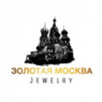 ЗОЛОТАЯ МОСКВА. Золотые Цепи и ювелирные изделия на заказ