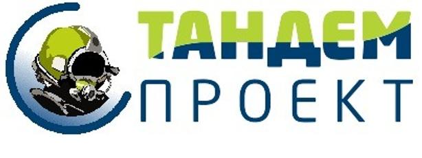 Тандем проект