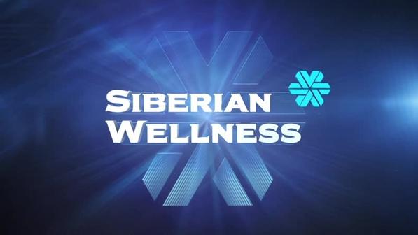 Сибирское Здоровье/Siberian Wellness