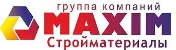 "ГК ""МАКСИМ"""