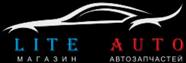 Lite Auto, автомагазин