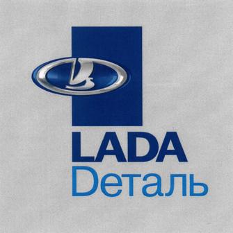 LADA Dеталь