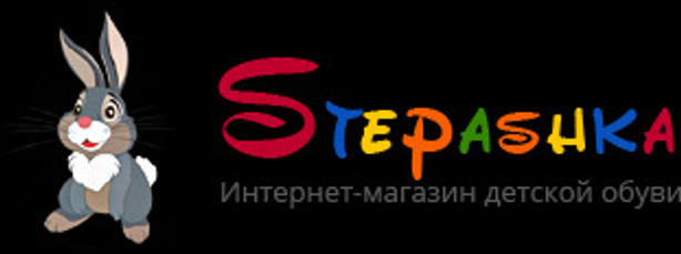 Stepashka, интернет-магазин детской обуви