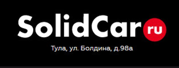SolidCar, автосервис