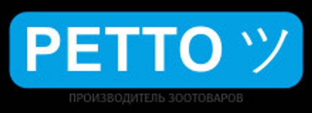 PETTO, производитель зоотоваров