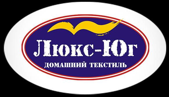 "ООО Люкс-Юг ""Домашний текстиль"""