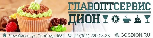 Дион ГлавОптСервис