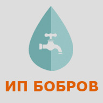 ИП Бобров