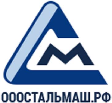 ГП Стальмаш г.Екатеринбург