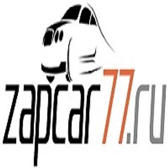 Zapcar77.Ru