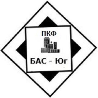 ПКФ БАС-Юг