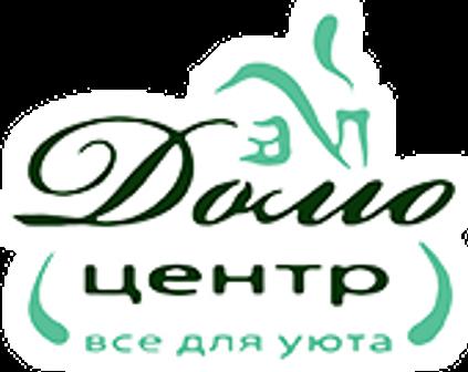 ДомоЦентр, магазин товаров для дома