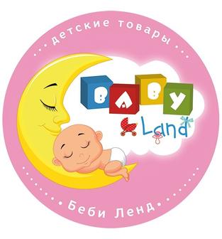 BABY Land, детские товары Саранск