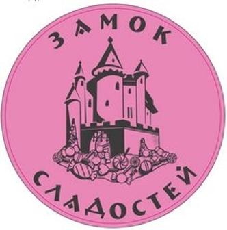Замок сладостей