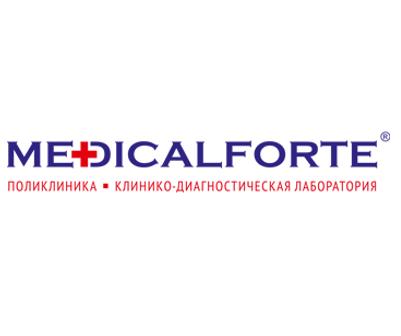 Сеть клиник MedicalForte в Набережных челнах