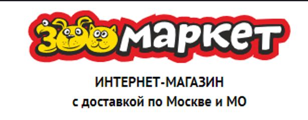 Зоомаркет, интернет-магазин