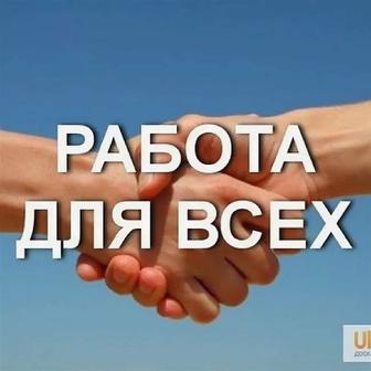 ООО Трудовая Эстафета