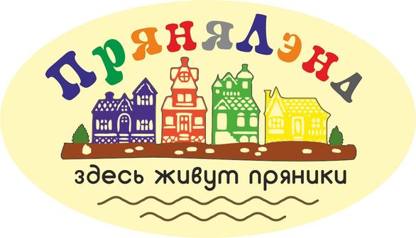 ООО ПряняЛенд