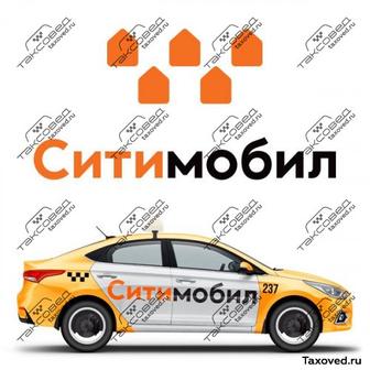 Сити Мобил